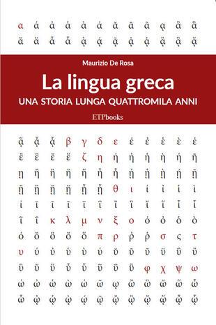copertina La lingua greca