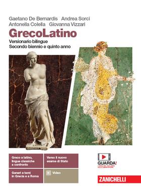 Modelli di nudo latino