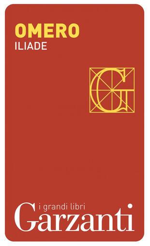 copertina Iliade