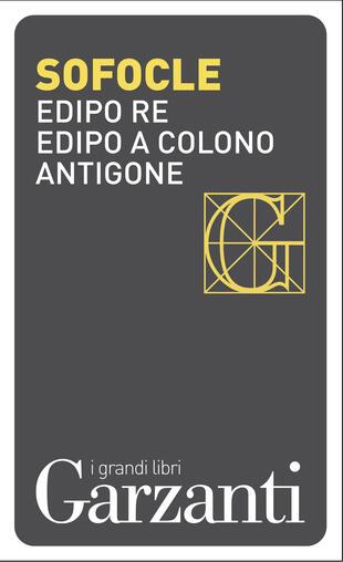 copertina Edipo re – Edipo a Colono – Antigone