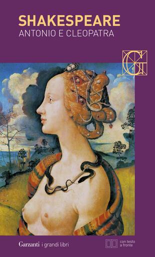 copertina Antonio e Cleopatra