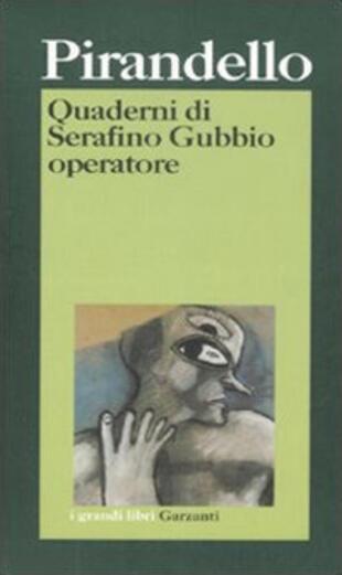 copertina I quaderni di Serafino Gubbio operatore