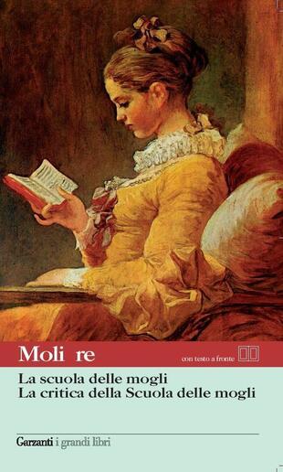 copertina La scuola delle mogli - La critica della Scuola delle mogli