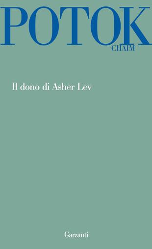copertina Il dono di Asher Lev