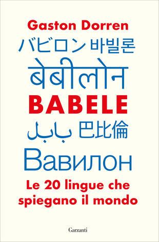 copertina Babele