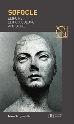 copertina Edipo re - Edipo a Colono - Antigone