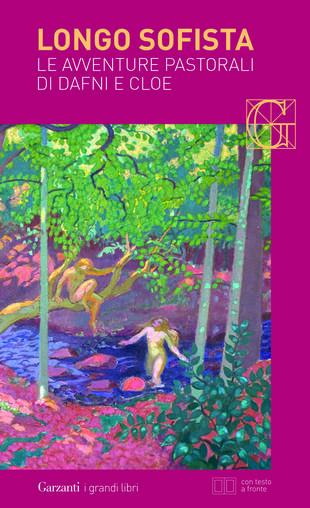 copertina Le avventure pastorali di Dafni e Cloe