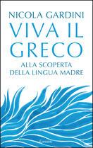 EVENTO DIGITALE: Nicola Gardini in un evento online organizzato dall'AICC di Pescara