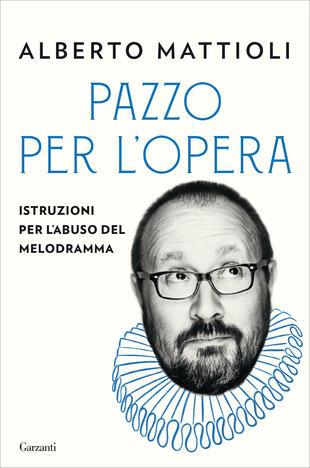 copertina Pazzo per l'opera