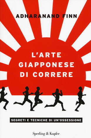 copertina L' arte giapponese di correre
