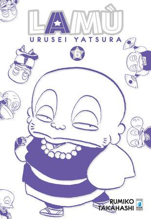 copertina Lamù. Urusei yatsura. Vol. 6