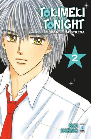copertina Ransie la strega. Tokimeki tonight. Vol. 2