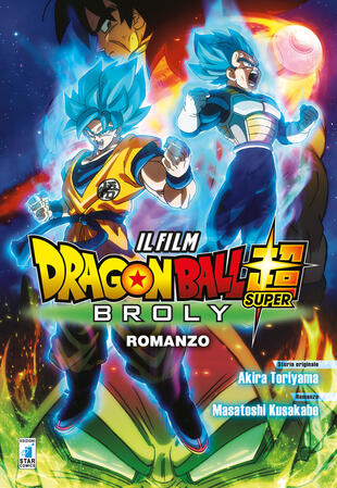 copertina Broly. Dragon ball Super