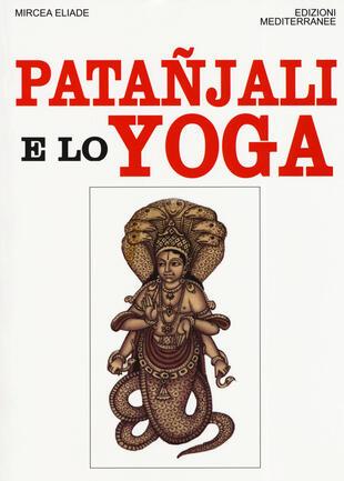 copertina Patanjali e lo yoga