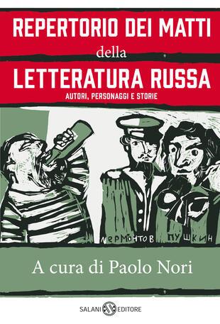copertina Repertorio dei matti della letteratura russa