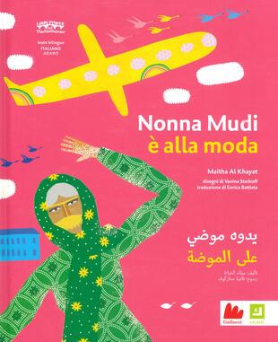 copertina Nonna Mudhi è alla moda. Ediz. araba e italiana