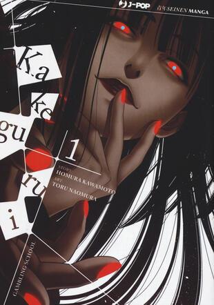 copertina Kakegurui