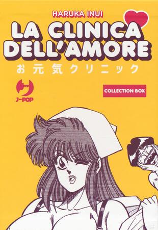 copertina La clinica dell'amore. Collection box