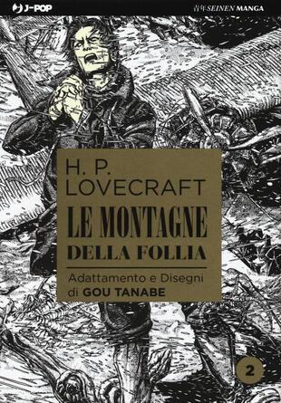 copertina Le montagne della follia da H. P. Lovecraft. Vol. 2
