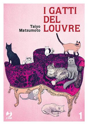 copertina I gatti del Louvre. Vol. 1
