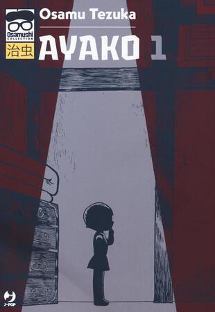 copertina Ayako