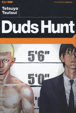 copertina Duds Hunt