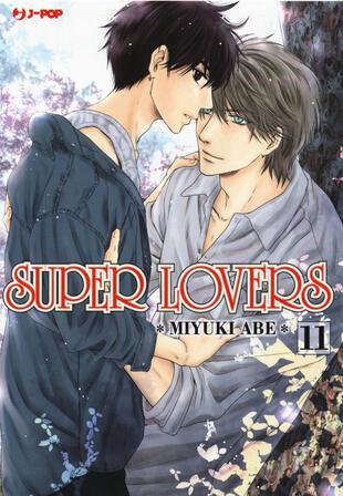 copertina Super lovers