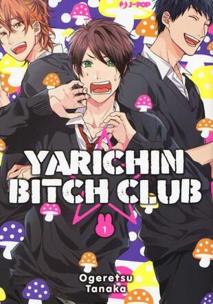 copertina Yarichin bitch club