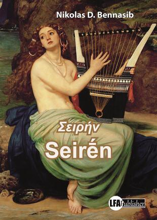 copertina Seirén