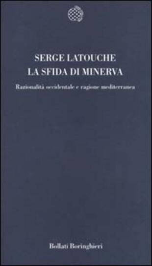 copertina La sfida di Minerva