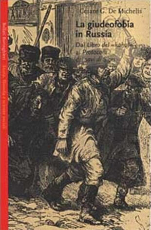 copertina La giudeofobia in Russia
