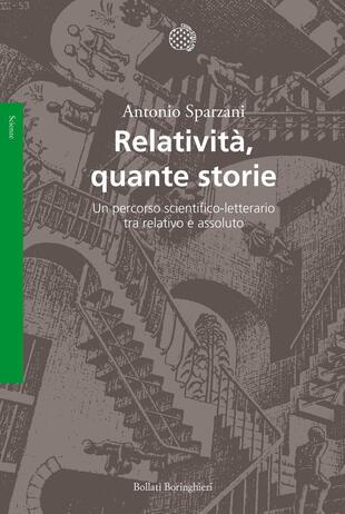 copertina Relatività, quante storie