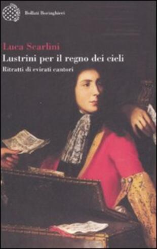 copertina Lustrini per il regno dei cieli