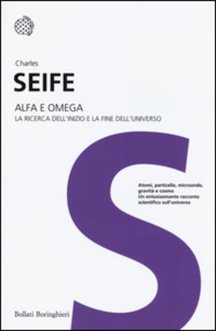 copertina Alfa e Omega