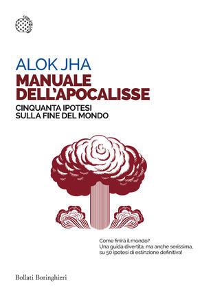copertina Manuale dell'apocalisse