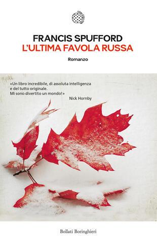 copertina L'ultima favola russa