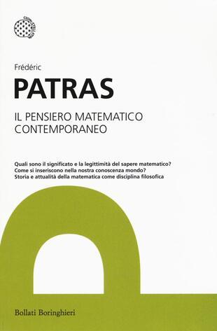 copertina IL PENSIERO MATEMATICO CONTEMPORANEO