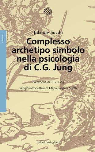 copertina Complesso archetipo simbolo nella psicologia di C.G. Jung
