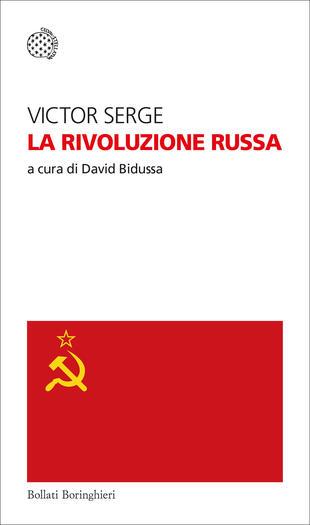 copertina La Rivoluzione russa