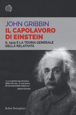 copertina Il capolavoro di Einstein