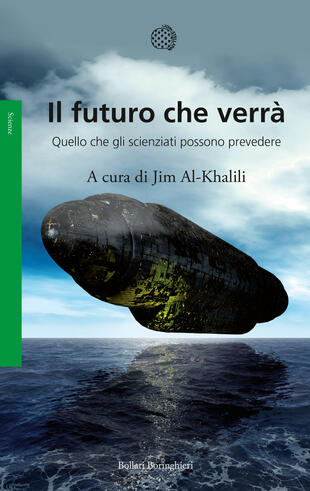 copertina Il futuro che verrà