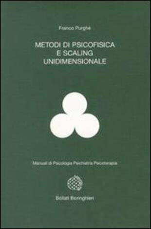 copertina Metodi di psicofisica e scaling unidimensionale