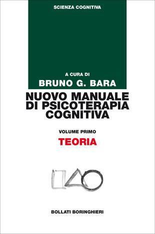 copertina Nuovo manuale di psicoterapia cognitiva vol.1
