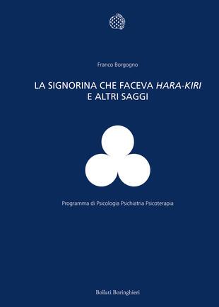 copertina La signorina che faceva hara-kiri e altri scritti