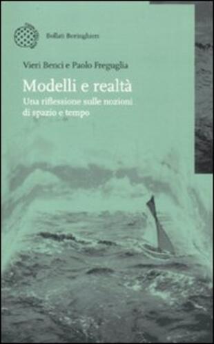 copertina Modelli e realtà