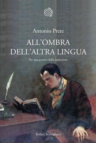copertina All'ombra dell'altra lingua
