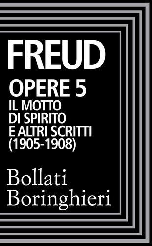 copertina Opere vol. 5  1905-1908