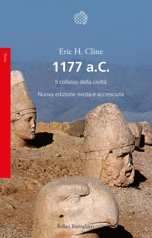 copertina 1177 a.C.