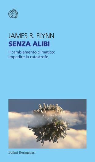 copertina Senza alibi