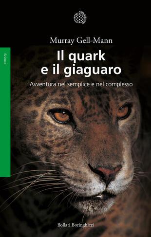 copertina Il quark e il giaguaro